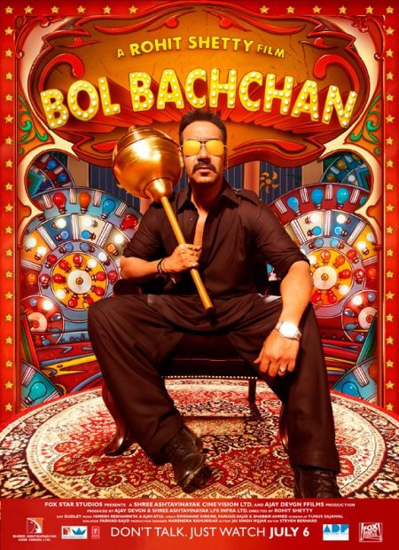 Images from Bol Bachchan