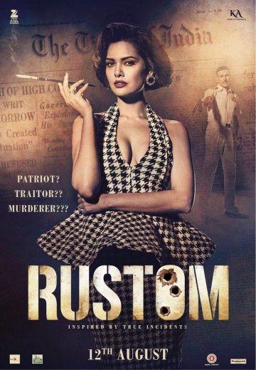 Rustom7